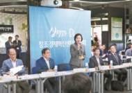 [issue&]지역 창업생태계 활성화, 다양한 협업 방식 확대…'상생과 공존' 실현 앞장