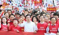 """강경 외길 한국당 """"전원 고발돼도 투쟁 멈추지 않겠다"""""""