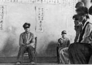 여순사건은 71년 전 자행된 국가폭력…민간인 희생자 재심 첫 재판