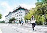 [issue&] '한신비전 2030'선포…평화·융복합 교육의 아시아 대표 대학으로 도약