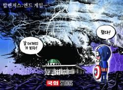 [<!HS>박용석<!HE> <!HS>만평<!HE>] 4월 29일