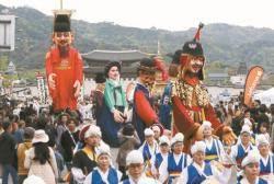 [사진] 조선시대 외국 사신 영접 '신산대놀이'
