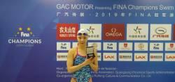 수영 김서영, FINA 챔피언스 경영시리즈 은메달