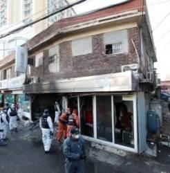 천호동 성매매업소 화재 원인은 '연탄난로'…업소 운영자는 구속