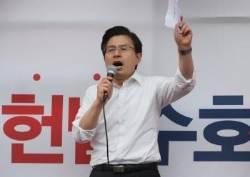 """""""드라마보다 더 드라마틱""""…동물국회에 걱정 커진 '보좌관' 제작진"""