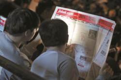 서울 15개 대학 36.3%, 2020학년도 대입서 수능 최저 적용