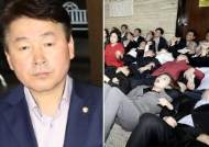 """기동민 """"한국당서 '곡소리' 나오고, 황교안·나경원 원망하게 될 것"""""""
