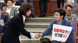 '文의장이 강제추행' 임이자 고발건 서울남부지검이 수사
