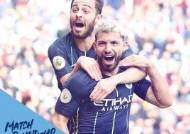 맨시티 선두 재탈환…리버풀 승점 97점으로 준우승?
