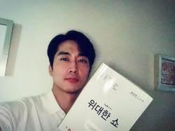 """""""위대한 잘생김""""..송승헌, '위대한 쇼' 대본 인증샷"""