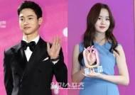 '조선로코 녹두전' 장동윤·김소현 캐스팅 확정…9월 방송