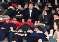 패스트트랙 충돌 후폭풍···'한국당 해산' 국민청원 90만 돌파