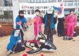 고래가 붙인 검·경 싸움…황운하 vs 김기현 누구 등 터질까