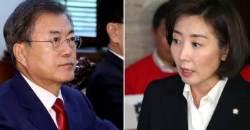 민주당과 지지율 차 6%P인데…'한국당 해산' 청원은 왜 8배일까