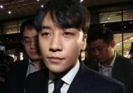 """경찰, '승리 성접대' 日투자자 조사 예정…""""사실관계 확인"""""""