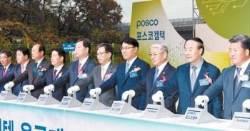 [기업이 힘이다!] LNG미드스트림 사업 재편해 그룹간 업무효율성 제고
