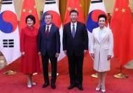 시진핑은 방한하는데 트럼프는 안 오면? 외교 당국 속앓이