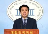 '기ㆍ승ㆍ전-총!' 노웅래, 총선 승리 외치며 민주당 원내대표 출마 선언