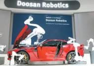 [기업이 힘이다!] 협동로봇 양산, 다양한 솔루션 제공으로 시장서 호평
