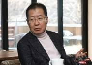"""홍준표 """"한국당 의원직 총사퇴하고 20대국회 마감하라"""""""