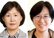 [사랑방] 김희정·임우선 이화언론인상 수상