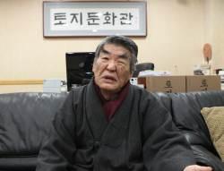 """김지하 """"<!HS>세월호<!HE> 유가족 비판글, 내가 쓴 것 아냐…유포 막겠다"""""""