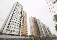 공시가 인상에 보유세 폭탄, 마포 아파트도 50% 뛰었다