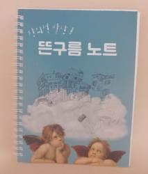 [<!HS>톡톡에듀<!HE>] '학종 최강' 한영고 비결③…창의력도 교육으로