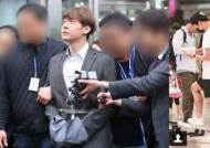 마약 투약 인정한 박유천…온라인에서는 팔·다리 상처 음모론도