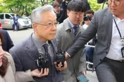 """'채용 비리 의혹' 이석채 전 KT 회장 구속…""""증거인멸 우려"""""""