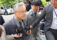 '증거인멸 우려'…이석채 전 KT 회장 구속