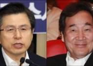 황교안-이낙연, 차기 대선주자 선호도 '박빙'…3위는 유시민