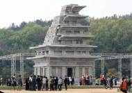 익산 미륵사지 석탑, 20년 보수공사 마침표 찍었다