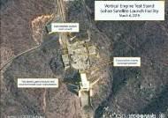 """국제원자력기구 """"북한 핵 프로그램, 지난해 현저히 확장"""""""