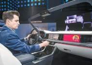 [기업이 힘이다!] AI·로봇·5G 혁신 제품 확대미래 성장 견인할 사업 선점