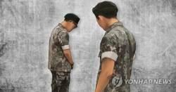 """육군 상병, 후임병 10명에 상습 <!HS>성추행<!HE>…軍 """"혐의 확인 중"""""""