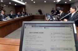 김영란법 5만원 룰 비웃다···상가집의 '쪼개기 봉투'들