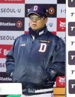 '욕설 논란' 김태형 감독, 벌금 200만원 징계의 의미
