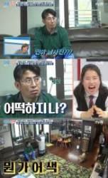 """""""이성에게 친구가 있나?""""..박종진, 딸 박민과 '남사친' 문제로 이견 (애들생각)"""