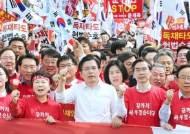 한국당 '천막당사' 승리의 추억···그럼에도 주저하는 '4불가론'