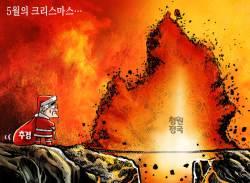 [<!HS>박용석<!HE> <!HS>만평<!HE>] 5월 1일