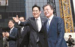 """""""파운드리 세계 1위…삼성의 목표 돕겠다"""""""