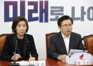 한국당, 초강경 장외투쟁 접고 대국민홍보·원내투쟁으로