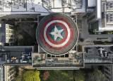 [서소문사진관]MIT 공대에 초대형 <!HS>캡틴<!HE> 아메리카 방패 등장, 누가 만들었나