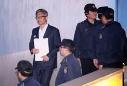 """안태근 2심 재판장 """"판사들 봉투 줬다면, 檢 가만 있겠나"""""""