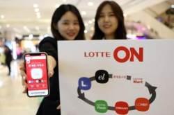온라인 쇼핑몰 '롯데 ON' 하루 이용자가 400만명!