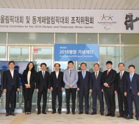 2018평창 기념재단, 평창올림픽 유산사업 본격 추진