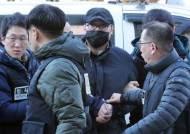 """강북삼성 정신과 의사 살해범에 무기징역 구형…""""재범 위험"""""""