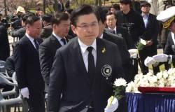 """사회적참사특조위, 황교안 조사 예정…""""<!HS>세월호<!HE> 수사 방해 의혹"""""""