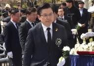 """사회적참사특조위, 황교안 조사 예정…""""세월호 수사 방해 의혹"""""""